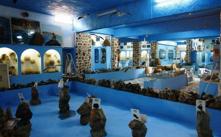Sponges Museum, Kalymnos, Greece