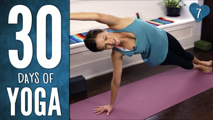 Day 7 - Total Body Yoga - 30 Days of Yoga. This is a great ...