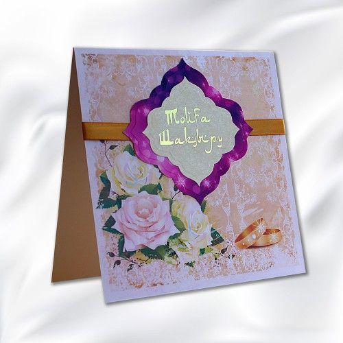 Пригласительный на свадьбу Розовый сапфир Пригласительный на свадьбу Розовый сапфир