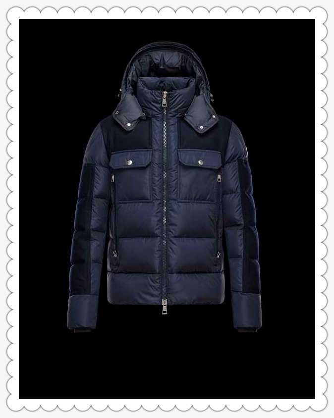 3fcc0e6b1a5 Moncler Maya Jacket Replica