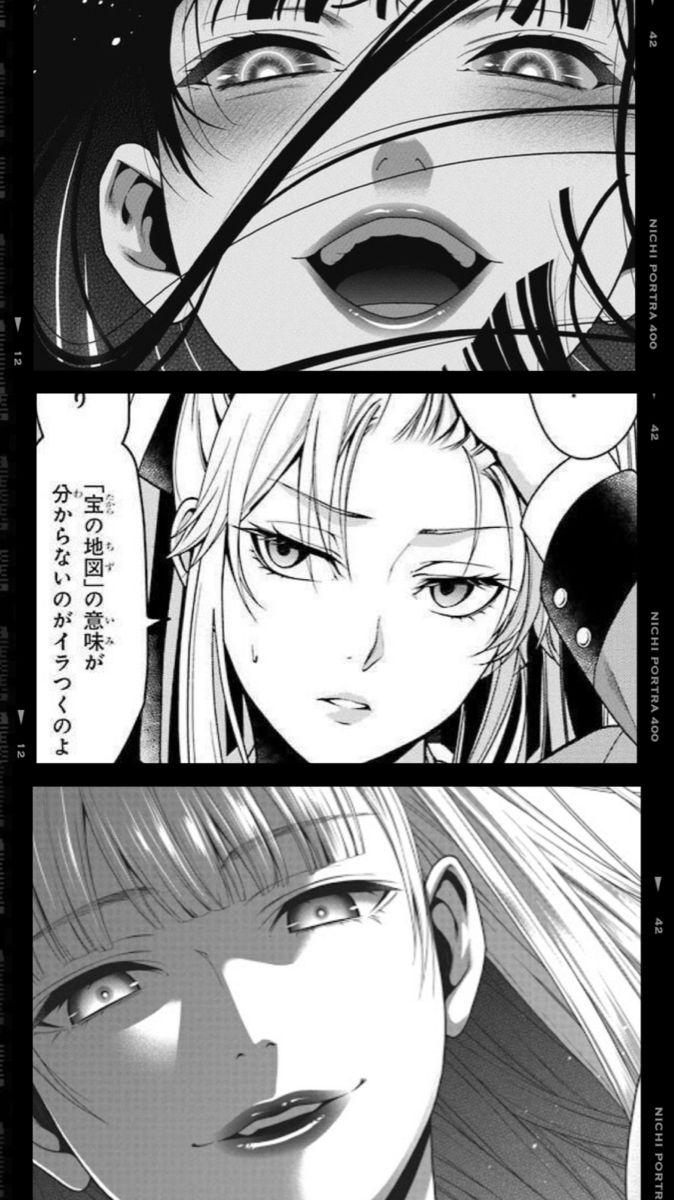 Kakegurui Wallpaper Film Aesthetic Anime Wallpaper Dark Anime Black And White Wallpaper Anime wallpaper black white love