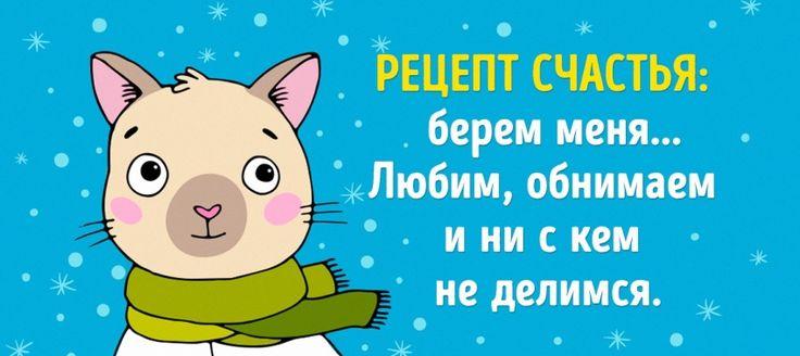 https://files5.adme.ru/files/news/part_142/1428365/20594165-49697255-222-0-1482751243-1482751249-1410-1-1482751249-1482751885-850-32e9147584-1482752078.jpg