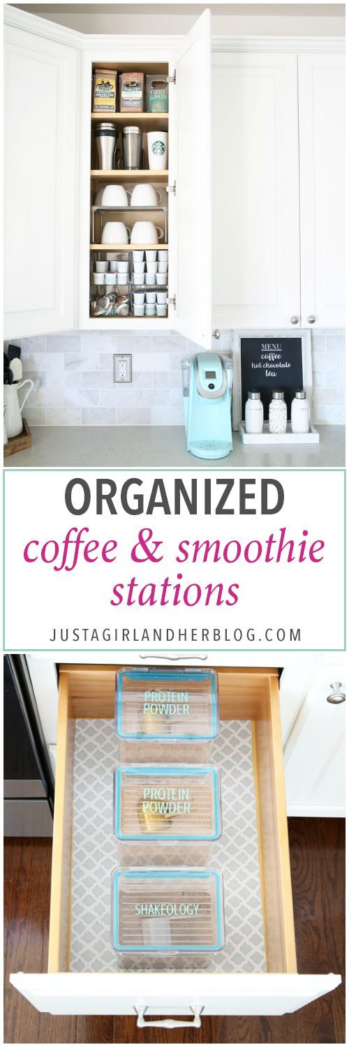 Home Organization- Beautifully Organized Coffee Station, Smoothie Station, kitchen organization, organized kitchen, coffee bar, coffee cabinet, smoothie bar, smoothie cabinet, InterDesign, organizing, acrylic containers, declutter, decluttering, neat and tidy kitchen, keurig, kitchen counter, labels, cream and sugar, organized coffee and smoothie stations