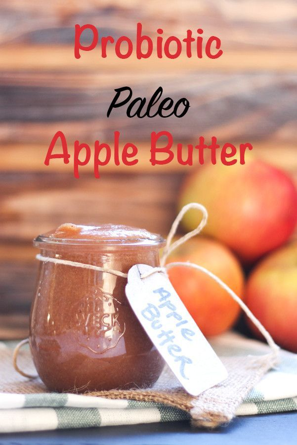 Probiotic Paleo Apple Butter recipe is surprisingly sweet and has no added sugar and is paleo diet approved. Kid-friendly recipe that your family will love.
