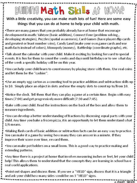 Building Math Skills at Home Parent Handout - Lists some creative ways parents can make math fun, engaging, and effortless at home!