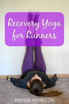 These restorative yoga poses are perfect for runners or anyone else who has sore legs or just needs to relax!