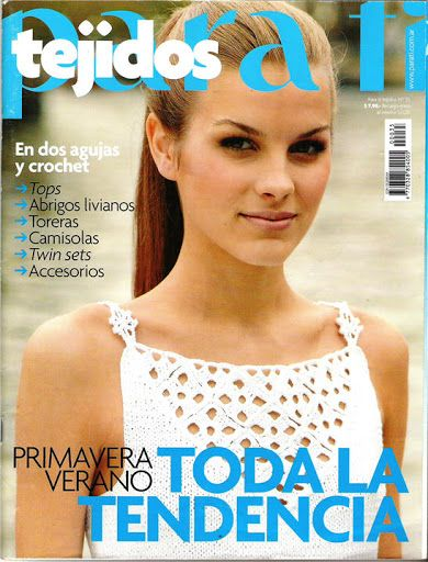 PARA TI VERANO 2007 - Jimena Rodriguez - Álbuns da web do Picasa