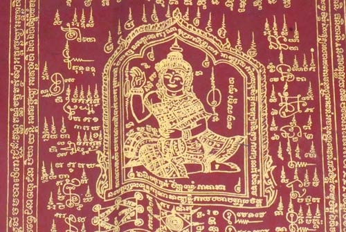 Cambodian Talisman Art