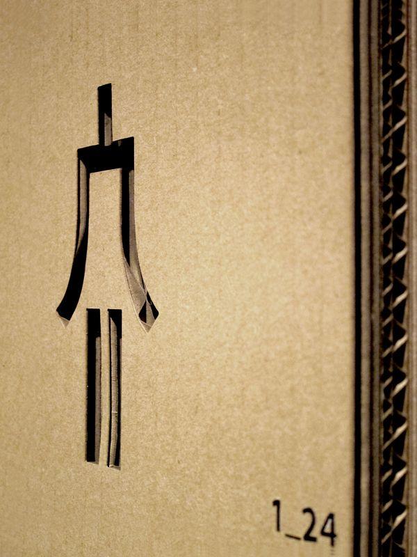 Cardboard Signage System Spanish pavillion Shanghai World Expo16