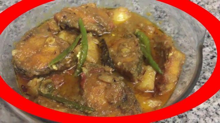 How to Cook Fish Kalia  Rui Fish - Easy Cooking    [ السمك كاليا (السمك ...