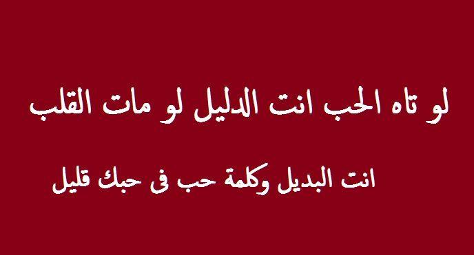 اريد اجمل رسائل الحب والغرام جديدة 2020 Calligraphy Arabic Calligraphy