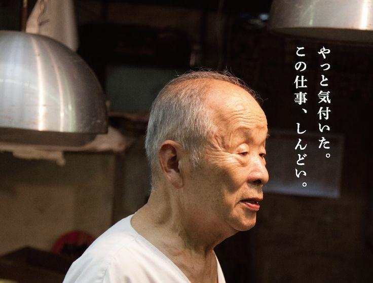 大阪市阿倍野区にある「文の里(ふみのさと)商店街」では、最近シャッターを下ろした店が目立つようになってきました。 そこで、商店街の活気を取り戻そうと大阪商工会議所が、商店街のPRポスター約200点を、