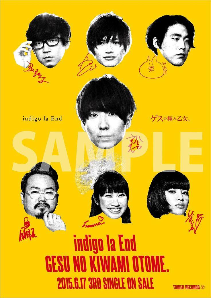 @TOWER_Sale: 【indigo la End・ゲスの極み乙女。】6/17にシングル同時発売を記念して、スペシャルキャンペーンが決定ー♡こんな素敵なポスターも!詳細はこちら⇒http://t.co/9lGg7ok4KG http://t.co/0jAuu1hU5Y