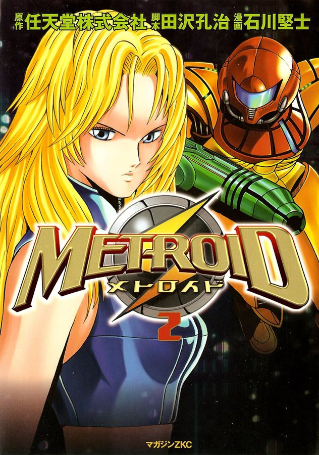 Metroid Manga (Volume 2) http://metroid.retropixel.net/gallery.php?gallery_id=mga_mv2ch8&image_id=1