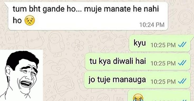 Presenting new collection of some of the funniest Hindi whatsapp chats ever. Go through these funny chat screenshots & you will literally roll on the floor laughing. Do share with your friends if you loved these funny chats  01