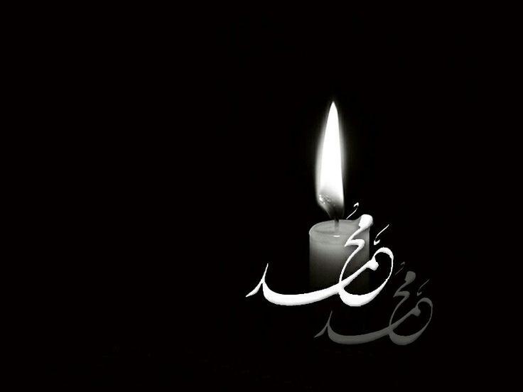 يا رسول الله Muhammad Rasool ALLAH Prophet Muhammad (PBUH )# محمد رسول الله# Muhammad# محمد#