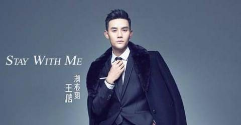 Drama Cina Stay With Me Episode 1-39