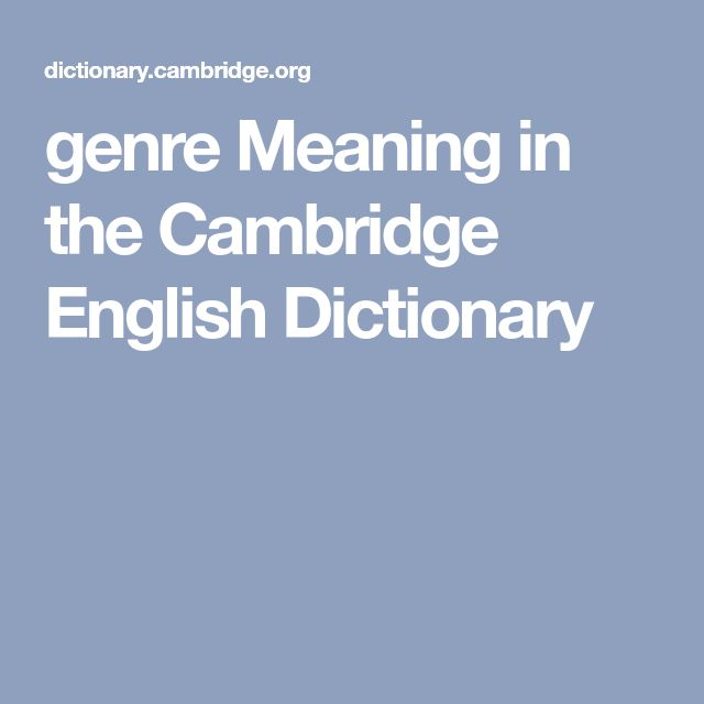 what is the meaning of genre in english