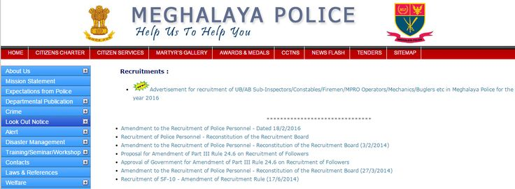 Meghalaya Police Constable 1425 Recruitment 2016, Meg Police has invited Constable 1425 Vacancies 2016, Candidates apply online form before 15 April 2016