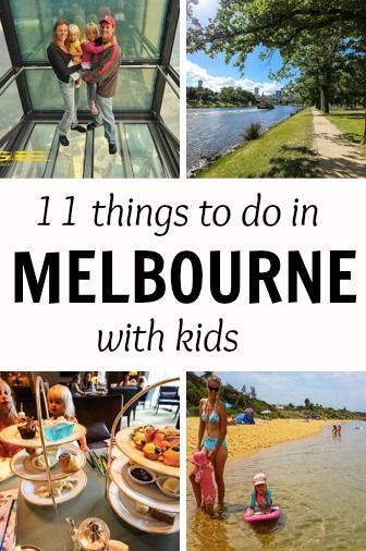Heading to Melbourne with your kids? Here are 11 activites to do in the city that your kids will love