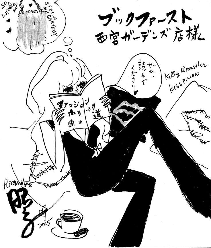 illustration by akiko hiramatsu