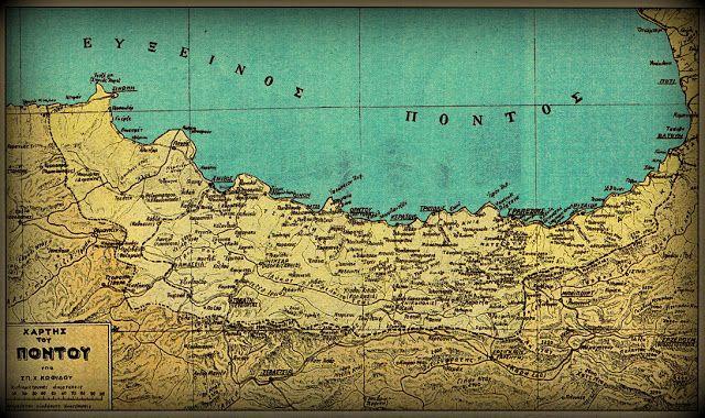 Santeos: Η διάσπαση των Ελλήνων του Πόντου
