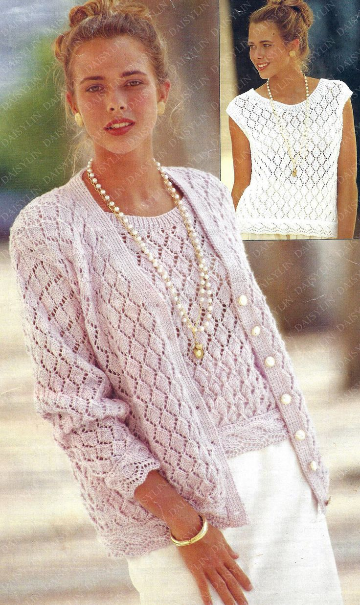 Instant PDF Digital Download ladies girls cardigan & top double knit cardigan 32 to 42 inch (358) by PatternsFromDaisylin on Etsy