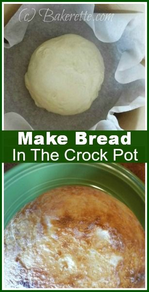 Homemade Bread in the Crock Pot? What a concept. And it WORKS! And it's DELICIOUS. And....well...you've just got to try this white bread recipe in your slow cooker. You'll love it. Bakerette.com