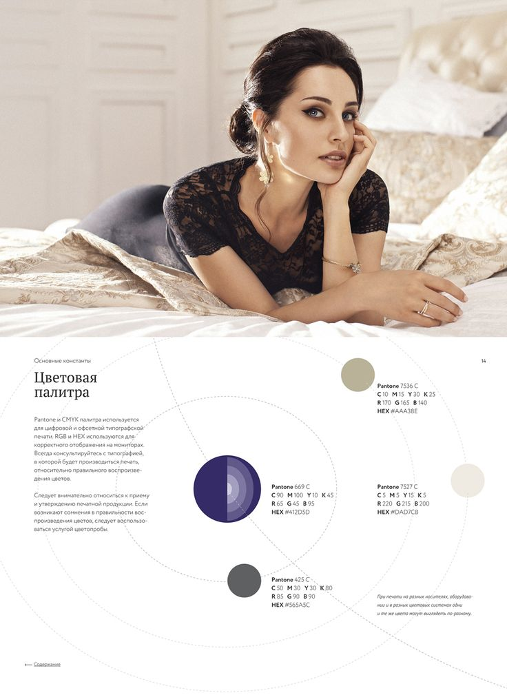 Dream Land: Корпоративный брендинг, Разработка логотипа, Фирменный стиль, Брендбук, Ребрендинг, рестайлинг