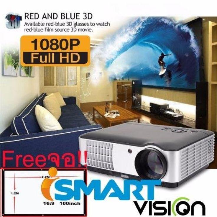 รีวิว สินค้า I-SMART VRD806 หลอด 3D HD Projector WXGA All in One ฟรี จอภาพ 70 นิ่ว ☞ ส่งทั่วไทย I-SMART VRD806 หลอด 3D HD Projector WXGA All in One ฟรี จอภาพ 70 นิ่ว ส่วนลด | trackingI-SMART VRD806 หลอด 3D HD Projector WXGA All in One ฟรี จอภาพ 70 นิ่ว  แหล่งแนะนำ : http://online.thprice.us/9pRbZ    คุณกำลังต้องการ I-SMART VRD806 หลอด 3D HD Projector WXGA All in One ฟรี จอภาพ 70 นิ่ว เพื่อช่วยแก้ไขปัญหา อยูใช่หรือไม่ ถ้าใช่คุณมาถูกที่แล้ว เรามีการแนะนำสินค้า พร้อมแนะแหล่งซื้อ I-SMART VRD806…