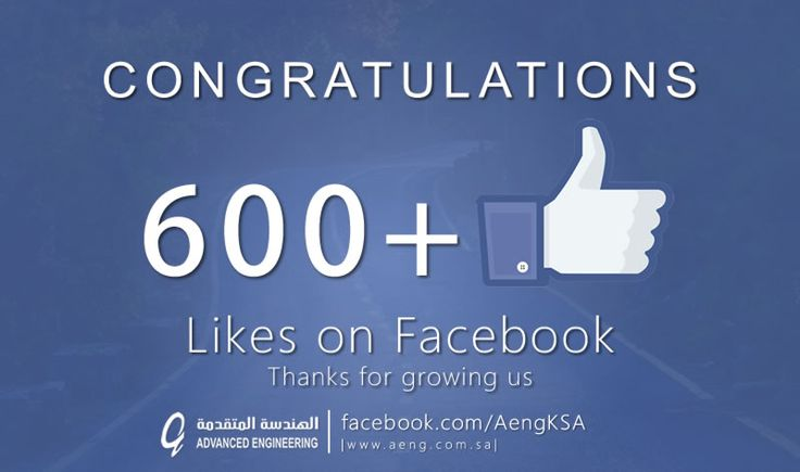 Congrats on having 600+ likes on our #facebook page. Thanks for growing us: http://fb.com/AengKSA