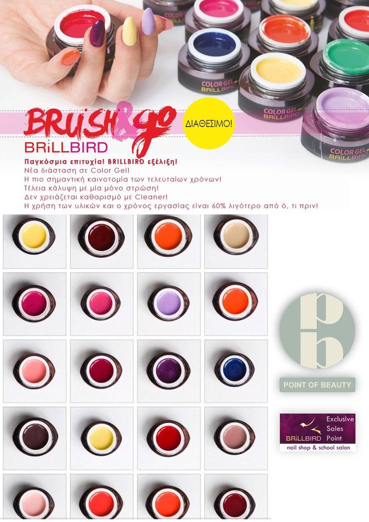 Brush & go