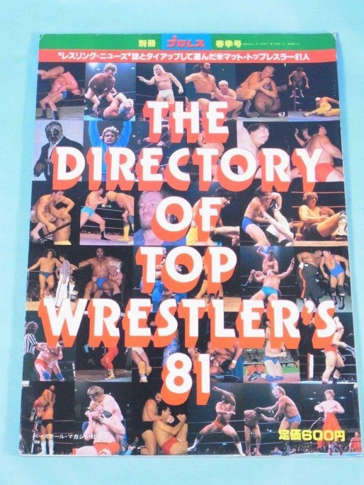 TOP Wrestler 1981 Andre The Giant Mill Mascaras Bruiser Brody Wrestling