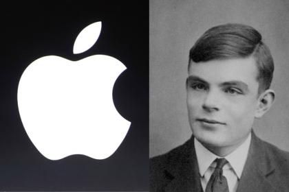 Did Alan Turing Inspire the Apple Logo?