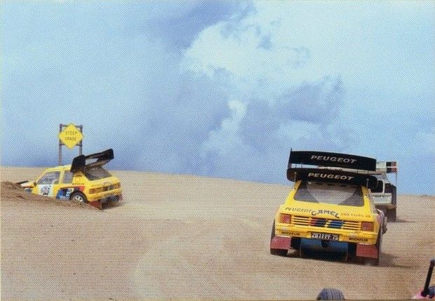 Peugeot 205 Turbo 16 in Paris-Dakar rally