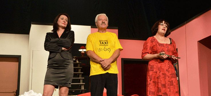 Macedonia: Prilep Theatre celebrates its 68th anniversary