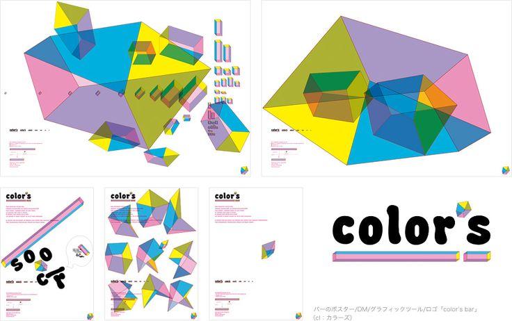 work05.jpg (960×603)