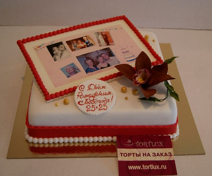 Фото торт на юбилей.Вес 4 кг.