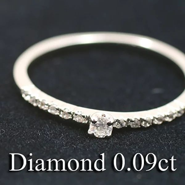 [ココカル]cococaru ダイヤモンド リング プラチナ Pt900 指輪 1号 ピンキーリング 重ね付け 天然 ダイヤ 日本製