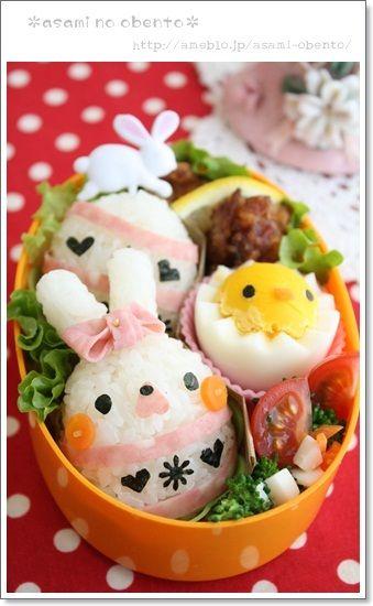 Bunny #bento