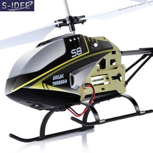 Sale Preis: s-idee® 01200   S8 3.5 Kanal Heli Syma Hubschrauber RC ferngesteuerter Hubschrauber/Helikopter/Heli mit GYROSCOPE-TECHNIK!!! für INNEN und AUSSEN brandneu mit eingebautem GYRO! FLUGFERTIG!. Gutscheine & Coole Geschenke für Frauen, Männer und Freunde. Kaufen bei http://coolegeschenkideen.de/s-idee-01200-s8-3-5-kanal-heli-syma-hubschrauber-rc-ferngesteuerter-hubschrauberhelikopterheli-mit-gyroscope-technik-fuer-innen-und-aussen-brandneu-mit-eingebautem-gyro-flug