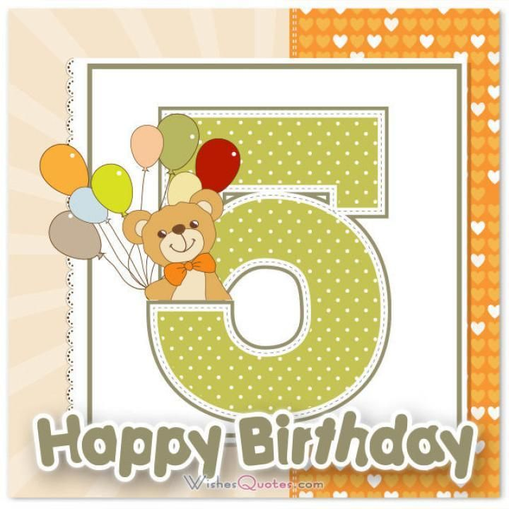 Happy 5th Birthday Wishes For 5 Year Old Boy Or Girl Happy 5th Birthday Kids Birthday Cards Birthday Wishes