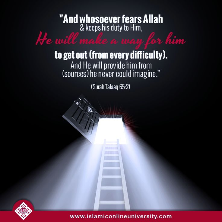 Trust In Islam Quotes: 120 Best Ayaats (Verses From Qur'an) Images On Pinterest