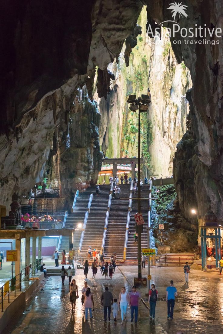 Пещеры Бату - самый популярный индуистский храм (за пределами Индии). Храмовая пещера Бату | Экскурсия с Пхукета в Куала Лумпур | Эксперт по путешествиям AsiaPositive.com | (Малайзия, Куала Лумпур, индуизм, религия, Пхукет, экскурсия, достопримечательность, Таиланд, Азия, путешествие, туризм)