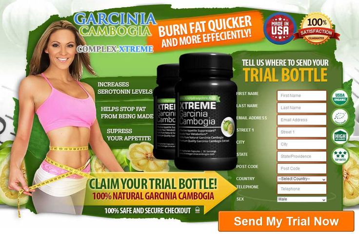 #FREE Pure Garcinia Cambogia Extract Trial for limited time. #Fitness #weightloss #Diet   http://inaturaldiets.go2cloud.org/SH1C