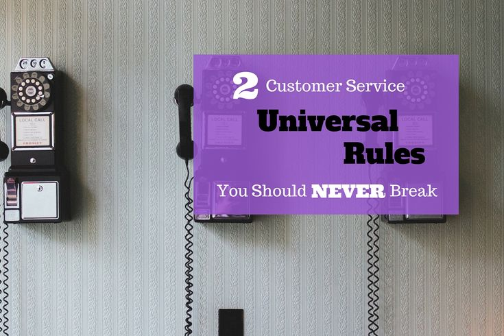In customer relationship building, there are some universal rules you shouldn't break. Here are two. And a company breaking them. #cx #custserv