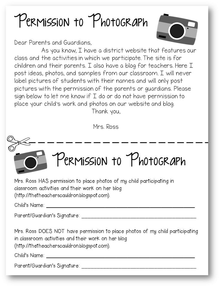 Best Permission Slip Ideas Images On   Field Trip