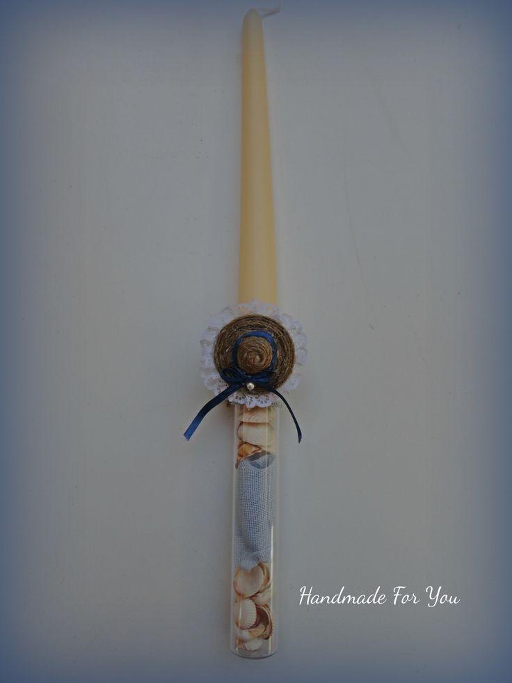 Easter candle with straw hat! Summer time! seashells, Straw hat brooch. Πασχαλινή λαμπάδα με κοχύλια και χειροποίητο ψάθινο καπελάκι- καρφίτσα.