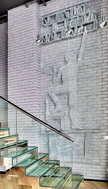 """Двухэтажный пентхаус в """"Москва-Сити"""". - Профессиональная фотография интерьеров."""
