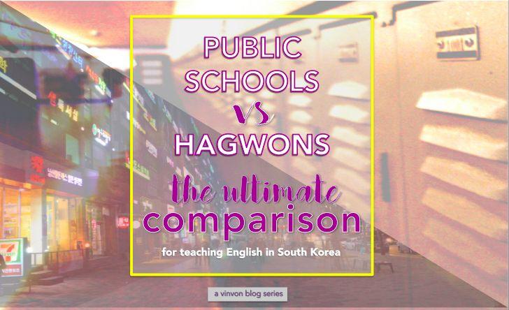 Teaching in South Korea: Public Schools VS Hagwons - the ultimate comparison